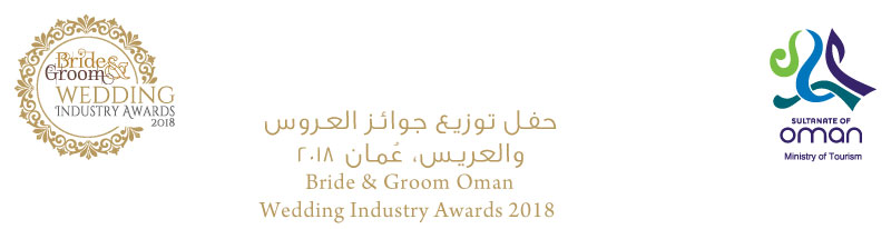 Top banner - B&G Oman Wedding Industry Awards 2018 - Floral Partner