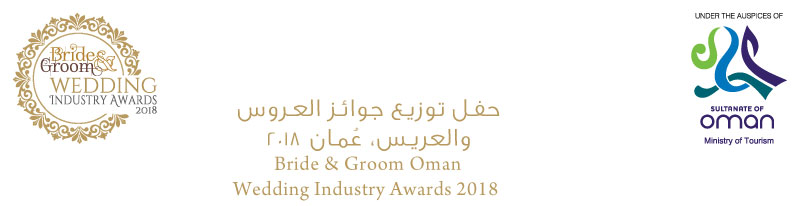 Top logo - B&G Oman Wedding Industry Awards 2018 - Strategic Partner