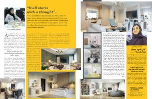 Ward al Muna Al Khonji